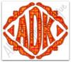 No 1322 Applique Diamond Monogram Machine Embroidery Designs 5x7 Hoop