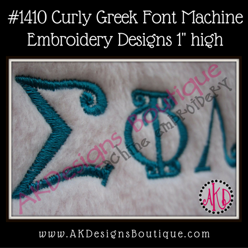 No 1410 Curly Greek Font Machine Embroidery Designs 1 inch high