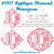 No 1317 Applique Diamond Monogram Machine Embroidery