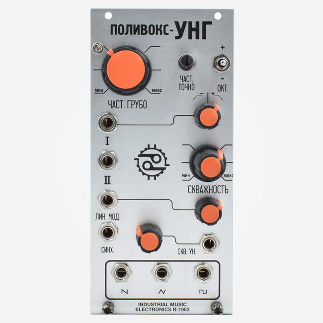 Used Harvestman Polivoks VCG Eurorack Oscillator Module