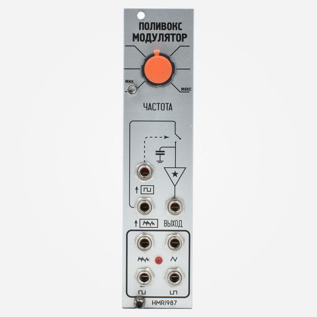 Used Harvestman Polivoks MODULATOR Eurorack LFO Sample and Hold White Noise and Random Source Module