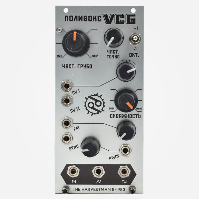 Used The Harvestman Polivoks VCG Oscillator Eurorack Module