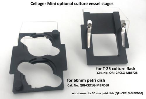 Celloger Mini Vessel Holder for T25 flask