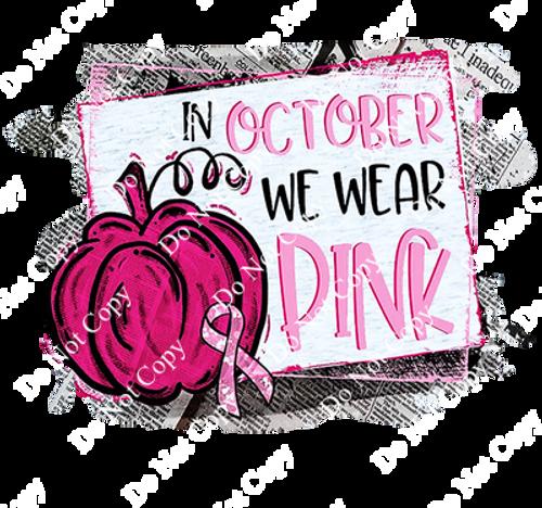 CDS Print n Cut RTA Breast Cancer Awareness 1