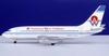 Aeroclassics America West 737-200 N138AW (N138AW)