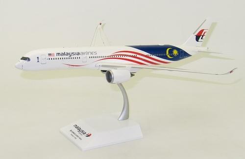 "JC 1:200 Malaysia Airlines A350-900 ""Negaraku"" Livery"