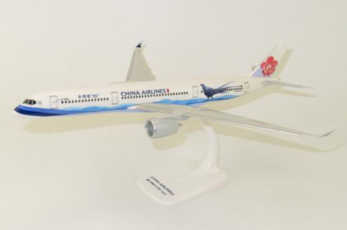 PPC Qatar Airways 777-300ER