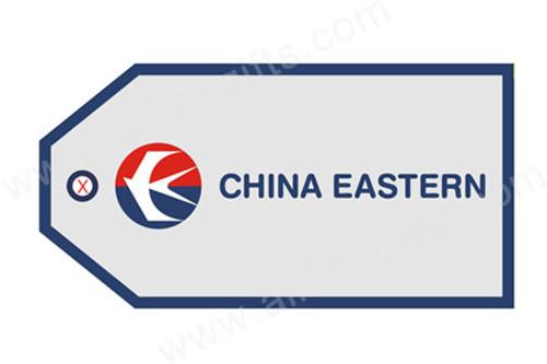China Eastern Luggage Tag