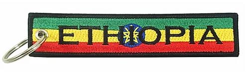 Embroidered Flag Keychain - Ethiopia