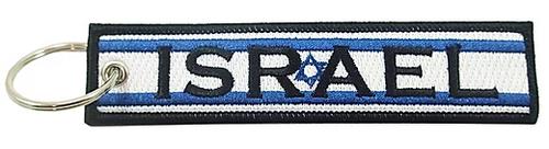 Embroidered Flag Keychain -  Israel