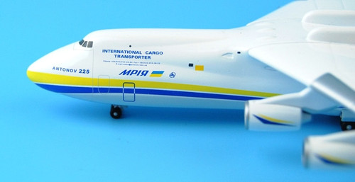 Herpa 1:400 Antonov Airlines AN-225