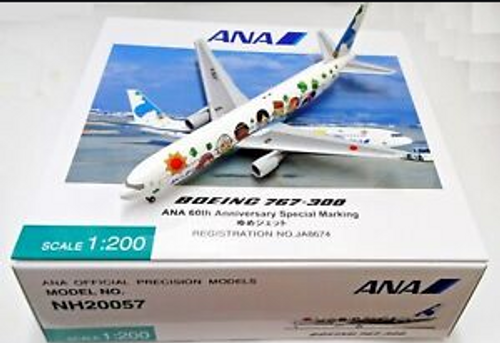 ANA Official Precision Models 1:200 ANA 60th Anniversary Boeing 767-300 (4961506200577)