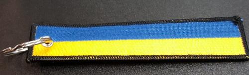 Embroidered Flag Keychain - Ukraine