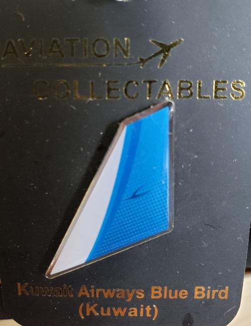 Lapel pin - Kuwait Airways Blue Bird tail