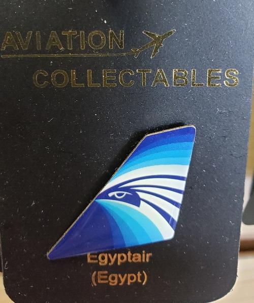 Lapel pin - Egyptair tail