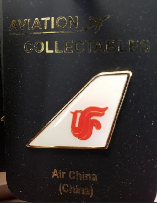 Lapel pin - Air China tail