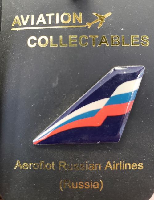 Lapel pin - Aeroflot tail
