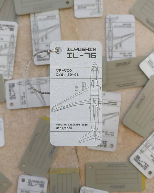 Fuselage Creations Ilyushin IL-76 Key Tag (UR-UCQ)