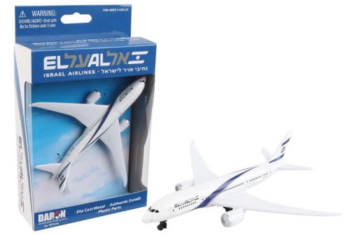 El-Al Single Plane
