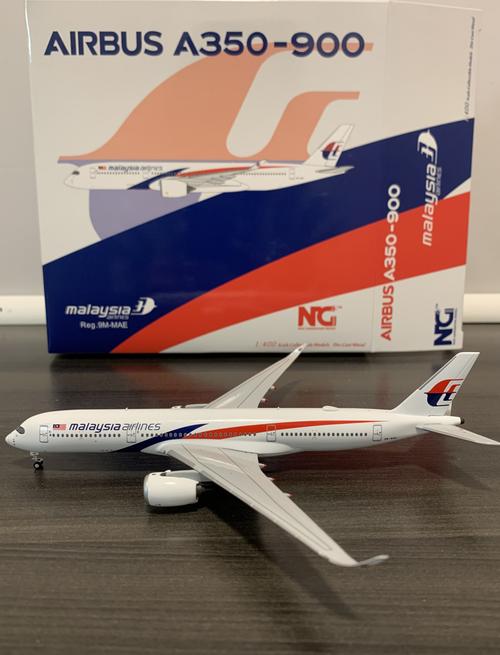 NG Models 1:400 Malaysia Airlines A350-900