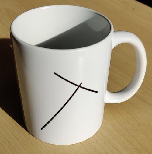 YHZ Runway Mug