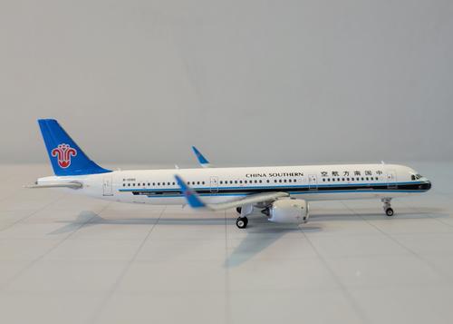 Phoenix 1:400 China Southern A321NEO B-1090