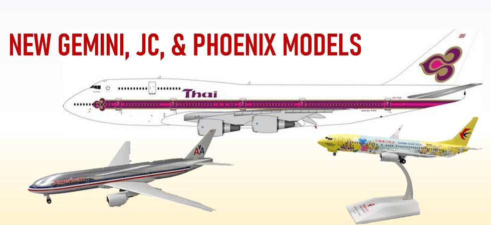 new-jc-gemini-arrivals-jan.png