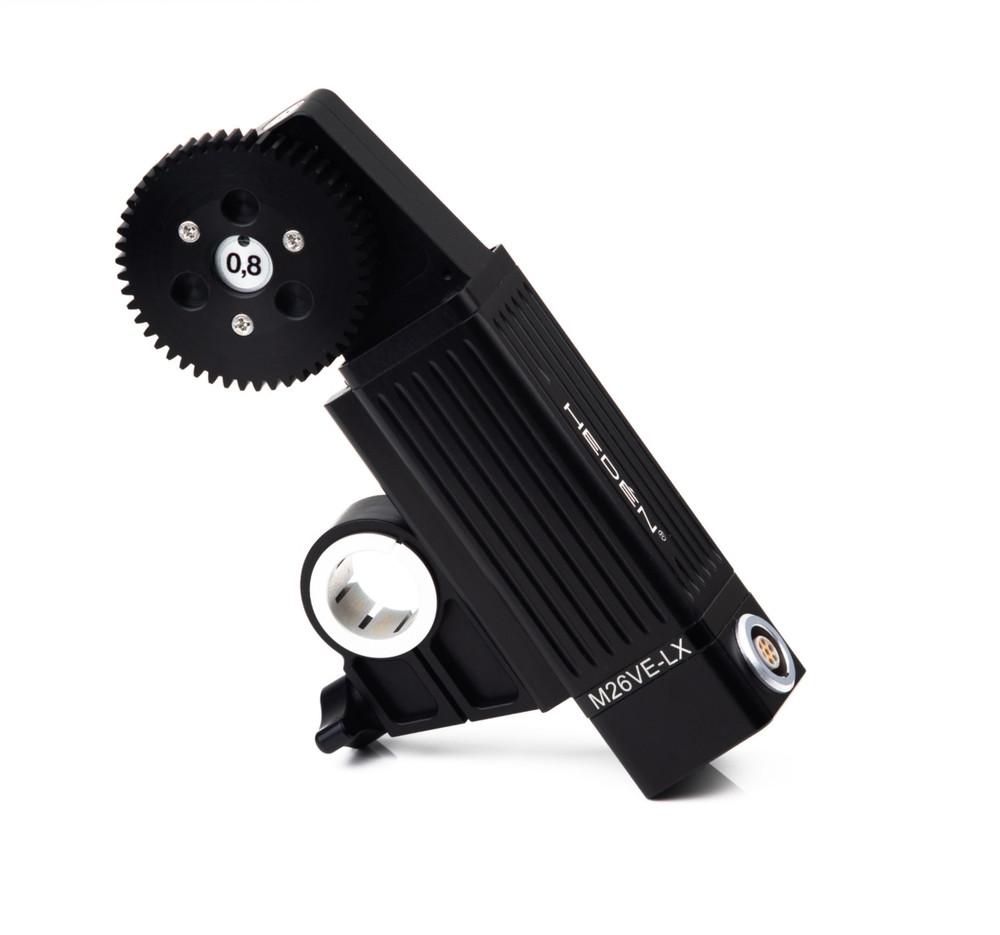 M26VE-LX Motor