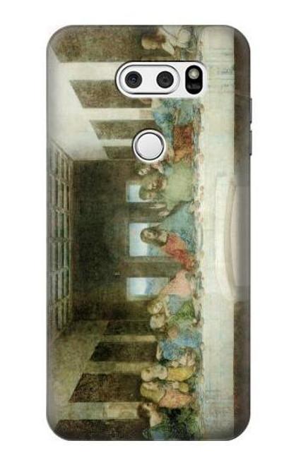 S0173 Leonardo DaVinci The Last Supper Etui Coque Housse pour LG V30, LG V30 Plus, LG V30S ThinQ, LG V35, LG V35 ThinQ