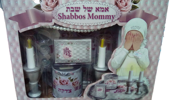 SHABBOS MOMMY