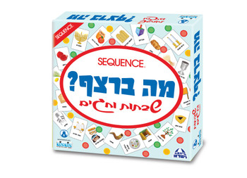 SEQUENCE JR GAME JUDAICA (HEBREW EDITION)