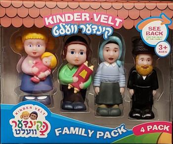 KINDER VELT - FAMILY PACK