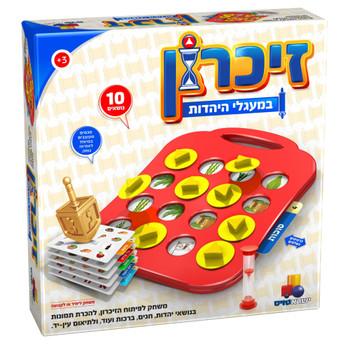 ISRATOYS JUDAICA MEMORY GAME