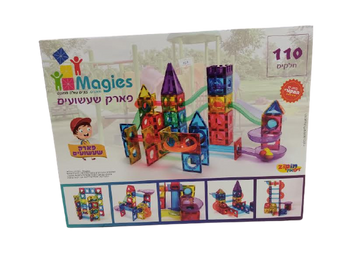MAGIES MAGNETIC BUILDING BLOCKS 110 PIECES PARK AND BALL SET