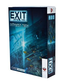 EXIT -חדר בריחה אוצר המצולות TREASURE OF THE DEEP