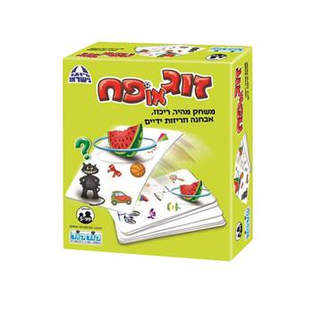 KODKOD זוג או פח CARD GAME