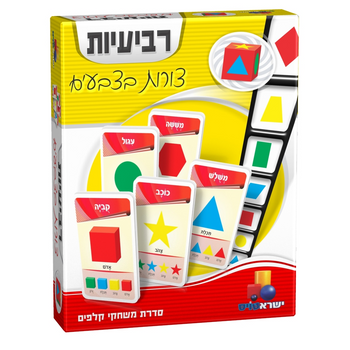 ISRATOYS GO FISH GAME OF COLORS AND SHAPES