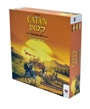 CATAN EXPANSION CITIES AND NIGHTS
