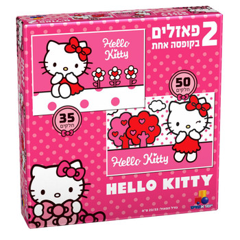 2 PUZZLES IN A BOX - HELLO KITTY  35,50