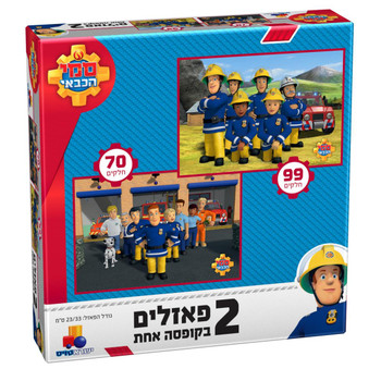 2 PUZZLES IN A BOX - SAMMY THE FIREFIGHTER 70, 99