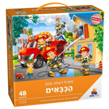 ISRATOYS THE FIREFIGHTERS FLOOR PUZZLE 48 PCS