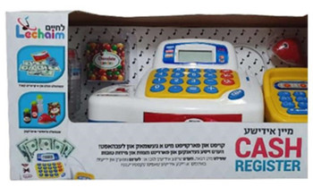 CASH REGISTER YIDDISH