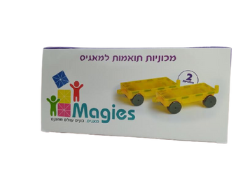 2 MAGIES CARS TO ADD TO YOUR MAGNETIC BUILDING SET (STYLES AND COLORS VARY)