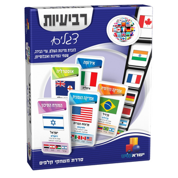 FLAGS CARD GAME