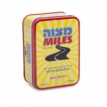 MITZVAH MILES CARD GAME (YIDDISH)