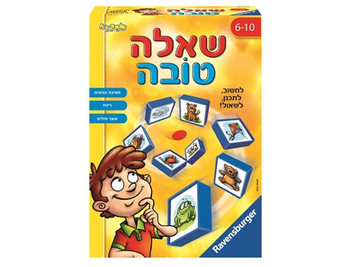 'SHEELA TOVA' GOOD QUESTION GAME (HEBREW)
