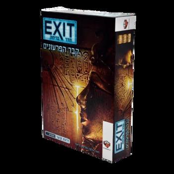 EXIT- THE PARONIM TOMB ESCAPE ROOM  חדר בריחה קבר הפרעונים