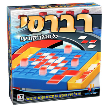 ISRATOYS REVERSI GAME