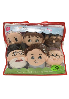 JEWISH FAMILY PUPPETS SET OF 6- YUVAL