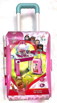 NY DOLL MAKEUP SUITCASE